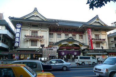 Kabuki6
