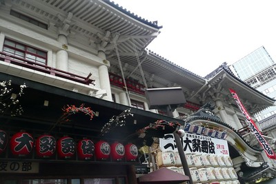 Kabuki2gatu