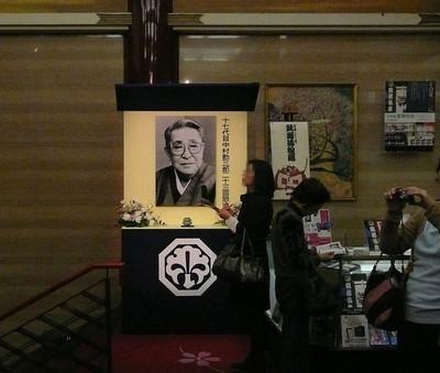 Nigatukabu4_2