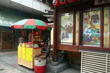 Kabuki3c