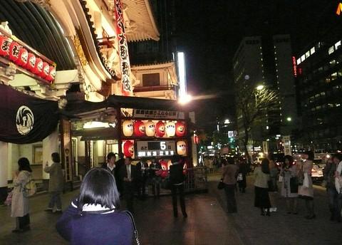 Kabuki4c_2