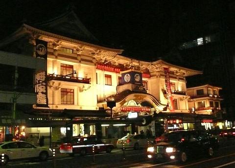 Kabuki4e