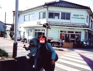 Kitaro2_2