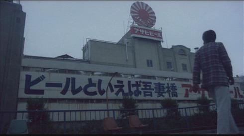 Azumabasi