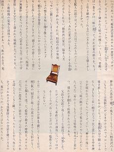 Manpei2_2