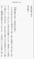 Toku_twand0011861