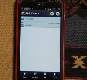 Winmax2_2