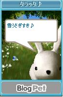 Tarasuki