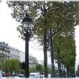 Paris92