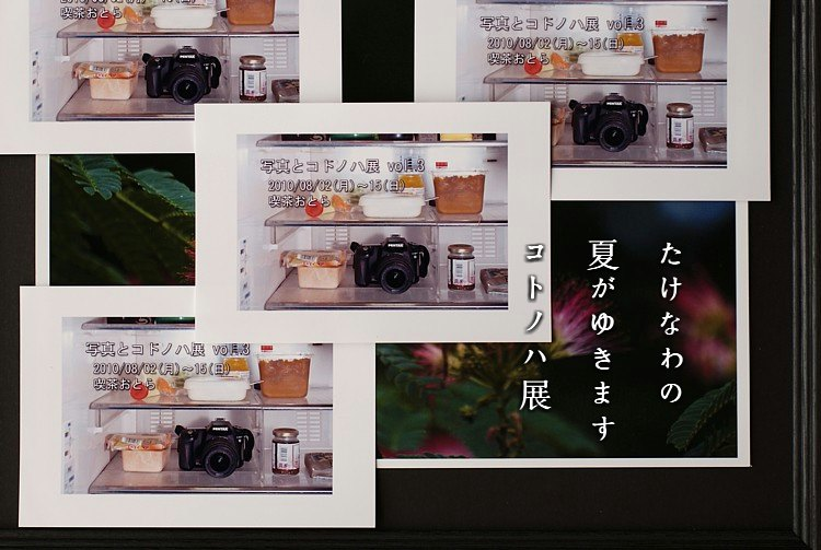 Kotonoha3blog2_2